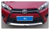 【車王小舖】豐田 Toyota Yaris 前保桿飾條 前保桿保護條 水箱下飾條 保護框 裝飾條 前飾條