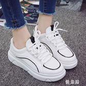 2018夏季新款帆布鞋女鞋韓版百搭厚底小白鞋白色板鞋 QG5156『優童屋』