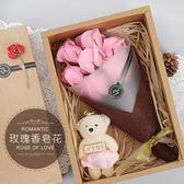 韓國實用diy閨蜜特別生日走心送媽媽的母親節禮物女生創意小清新 開學季特惠
