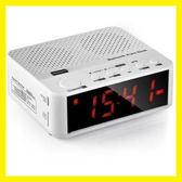 創意床頭藍牙鬧鐘音箱家用多功能wifi迷妳小音響帶時鐘收音機插卡