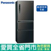 (1級能效)Panasonic國際500L三門變頻冰箱NR-C509HV-K(星空黑)含配送到府+標準安裝【愛買】