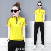 夏季運動衣服女裝潮新款春秋韓版時尚夏天顯瘦休閒短袖兩件套 「米蘭街頭」