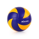 MIKASA 超纖皮製練習型排球MVA300 (免運 5號球 FIVB指定球≡排汗專家≡