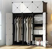 衣柜簡易組裝塑料布衣櫥租房單小臥室布藝掛經濟型仿實木收納柜子