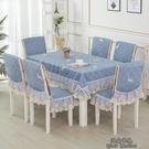 桌布布藝餐桌椅子套罩長方形茶幾餐桌布椅套椅墊套裝現代簡約家用 淇朵市集