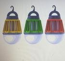[COSCO代購] W1480614 Wisely 充電式捕蚊露營燈 3入組