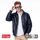 【AS1135】玩快騎士機能皮感刷毛保暖外套(深藍)●樂活衣庫