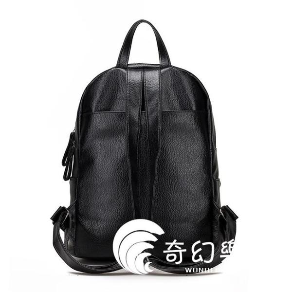 後背包  雙肩包女韓版包包新款潮簡約百搭休閑書包軟皮大容量旅行背包-奇幻樂園