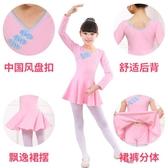 兒童體操服 春夏季兒童舞蹈服女童練功服長袖加絨女芭蕾舞裙形體中國舞體操服 小宅女