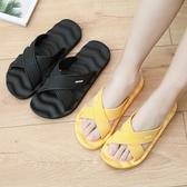 拖鞋女夏家居家用居家浴室洗澡情侶涼拖鞋防滑厚底按摩大碼拖鞋男