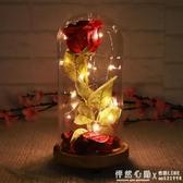 玫瑰花禮盒帶燈干花玻璃罩生日禮物送女朋友母親節禮品永生花創意 ◣怦然心動◥