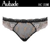 Aubade貝爾XL蕾絲三角褲(宮廷黑)HC