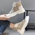 2020新款春季高幫運動鞋子百搭學生夏款休閒老爹帆布鞋女鞋ins潮【蘿莉新品】