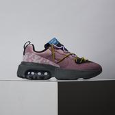 Nike W Air Max Viva 女 藕粉 氣墊 運動 休閒鞋 DB5268-003