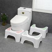 浴室加厚塑料馬桶墊腳凳坐便凳蹲坑腳凳蹲便凳便秘增高兒童如廁凳
