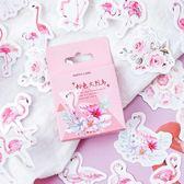 【BlueCat】陌墨粉色火烈鳥盒裝貼紙(45入)