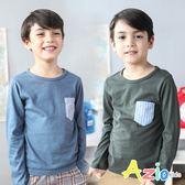 Azio男童 上衣 直條紋單口袋造型長袖圓領T恤(共2色)