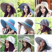 沙灘帽 遮陽帽女夏天大檐草帽戶外防曬帽女士沙灘防紫外線太陽帽「Chic七色堇」