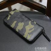 男包 迷彩長款錢包男士時尚拉鏈錢夾青年個性潮牌手包『小宅妮時尚』