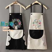 圍裙 廚房做飯家用圍裙防水防油可愛韓版圍腰工作服【風之海】