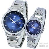 【台南 時代鐘錶 SIGMA】簡約時尚 藍寶石鏡面情人對錶 1122M-3 1122L-3 藍/銀 平價實惠好選擇