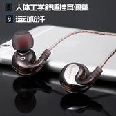 OPPOR9重低音通用男女生音樂運動手機耳機入耳式耳塞「Top3c」