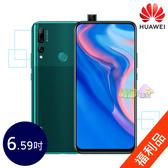 華為 HUAWEI Y9 Prime 2019 6.59吋 ◤福利品◢ 智慧型 手機 4G/128G