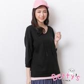 betty's貝蒂思 星星造型柔軟針織衫(黑色)