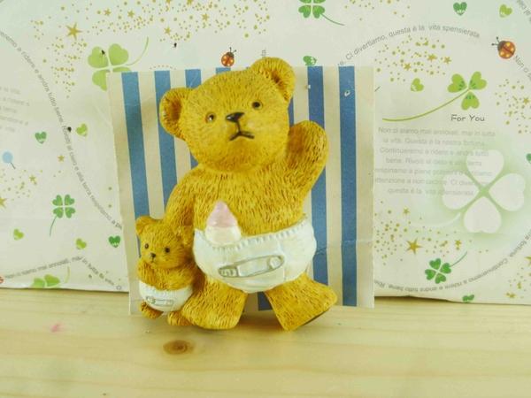 【震撼精品百貨】泰迪熊_Teddy Bear~別針-奶瓶
