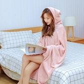 毛毯辦公室午睡空調毯披肩披風斗篷秋冬季休閒毯【聚寶屋】