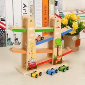 嬰兒男孩趣味軌道玩具滑翔慣性滑車軌道車 兒童早教益智玩具1-3歲 igo