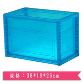 樹德SHUTER 巧拼收納箱 KD-2619-藍透(38*19*26cm)【愛買】