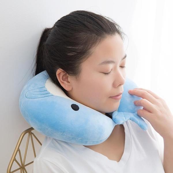 u型枕布藝粒子護脖子頸椎枕成人午睡枕頭旅行U形枕護頸枕  交換禮物
