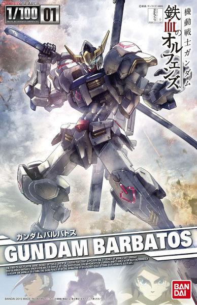 鋼彈模型 1/100 IBO 鐵血的孤兒 GUNDAM BARBATOS 獵魔鋼彈 TOYeGO 玩具e哥