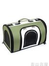 寵物貓咪外出旅行手提包貓袋外帶包狗狗便攜包貓包狗包貓箱子籠子  自由角落