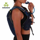 越野跑步水袋背包男女騎行包馬拉松長跑背包超輕貼身透氣