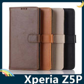 SONY Xperia Z5 Premium E6853 瘋馬紋保護套 皮紋側翻皮套 商務素面 支架 插卡 磁扣 手機套 手機殼