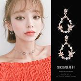 【TT】韓國s925純銀耳釘女氣質個性蝴蝶花朵耳墜防過敏百搭水晶耳環飾品