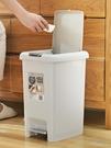 垃圾桶 腳踏式垃圾桶有蓋家用客廳馬桶衛生間廁所廚房大號腳踩紙簍筒帶蓋【快速出貨八折搶購】