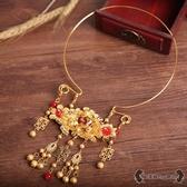 瓔珞項圈 中式漢服古典古裝復古新娘金色項鍊流蘇旗袍cos配飾 - 雙十一熱銷
