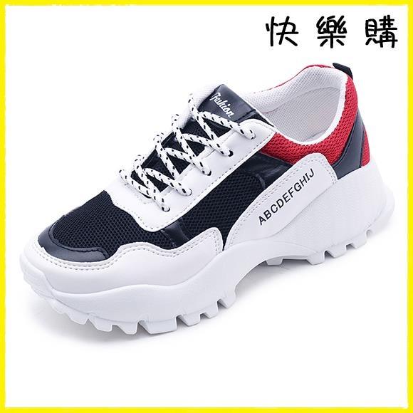 【快樂購】運動鞋 運動鞋鞋韓版原宿百搭小白鞋跑步鞋