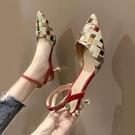 快速出貨 包頭 涼鞋女仙女風 夏季 尖頭拼色一字帶細跟高跟鞋貓跟單鞋