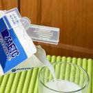 ✭米菈生活館✭【T38】創意牛奶封口夾(兩入) 密封 保鮮 新鮮 加寬 加厚 防潮 滑輪 防塵 衛生