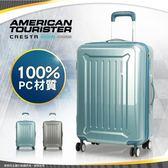 2019新款64折推薦 新秀麗美國旅行者AT旅行箱 100%PC材質登機箱 20吋雙排輪/八輪行李箱 DP9