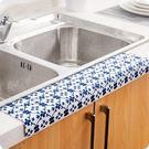 【滿300折30】WaBao 廚衛水槽洗手台防水貼 靜電貼 =Z06074=
