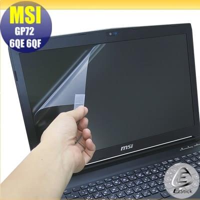 【Ezstick】MSI GP72 6QE 6QF 7RF 專用 靜電式筆電LCD液晶螢幕貼 (可選鏡面或霧面)