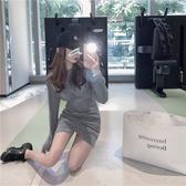 VK精品服飾 韓國風chic時尚修身顯瘦磨毛褶皺不規則長袖洋裝