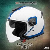 [安信騎士] 義大利 ORIGINE 帕力歐 PALIO 2.0 LINE 白藍 半罩 安全帽 雙鏡片 3/4罩