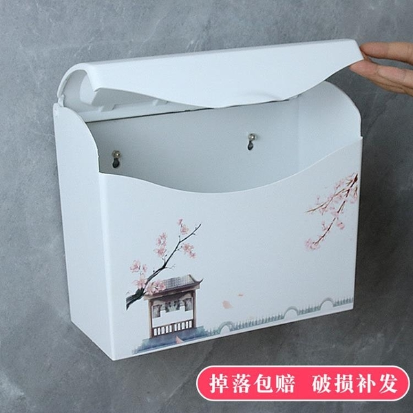 紙巾架 衛生間紙巾盒廁所置物架壁掛式抽紙盒免打孔創意防水紙巾架
