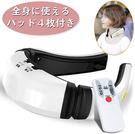 WEINAS【日本代購】頸部按摩器 USB可充電6種模式調節 自動關閉